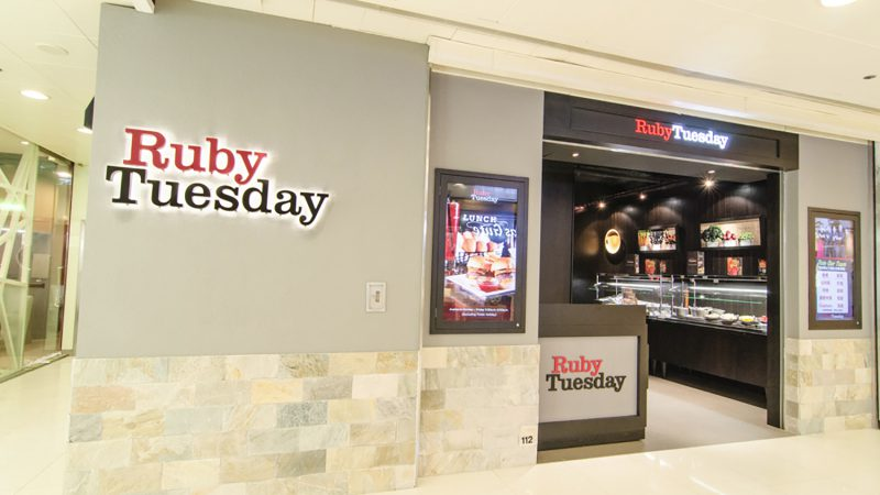 Ruby Tuesday Tseung Kwan O