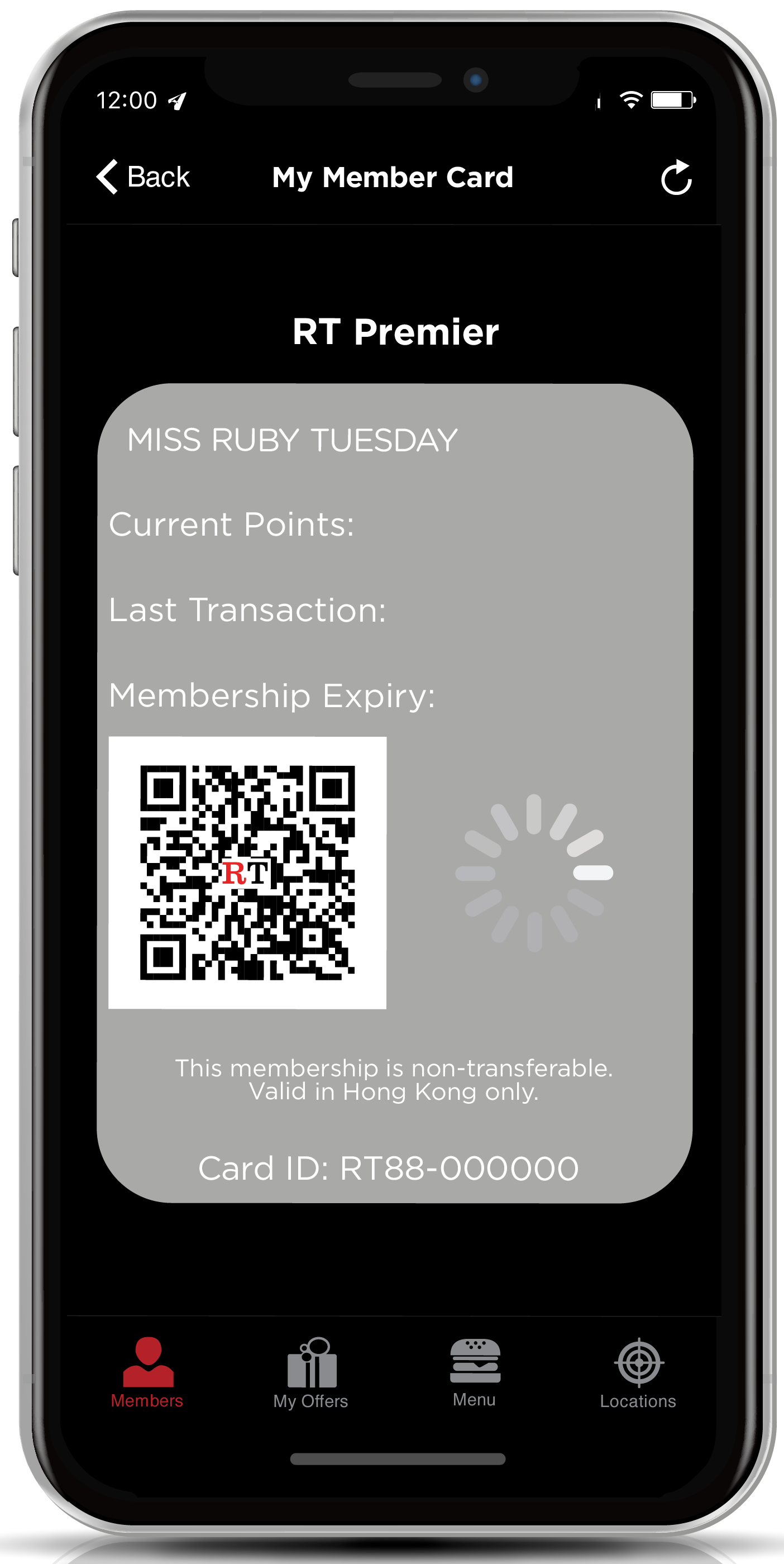 Ruby Tuesday Premier Pass