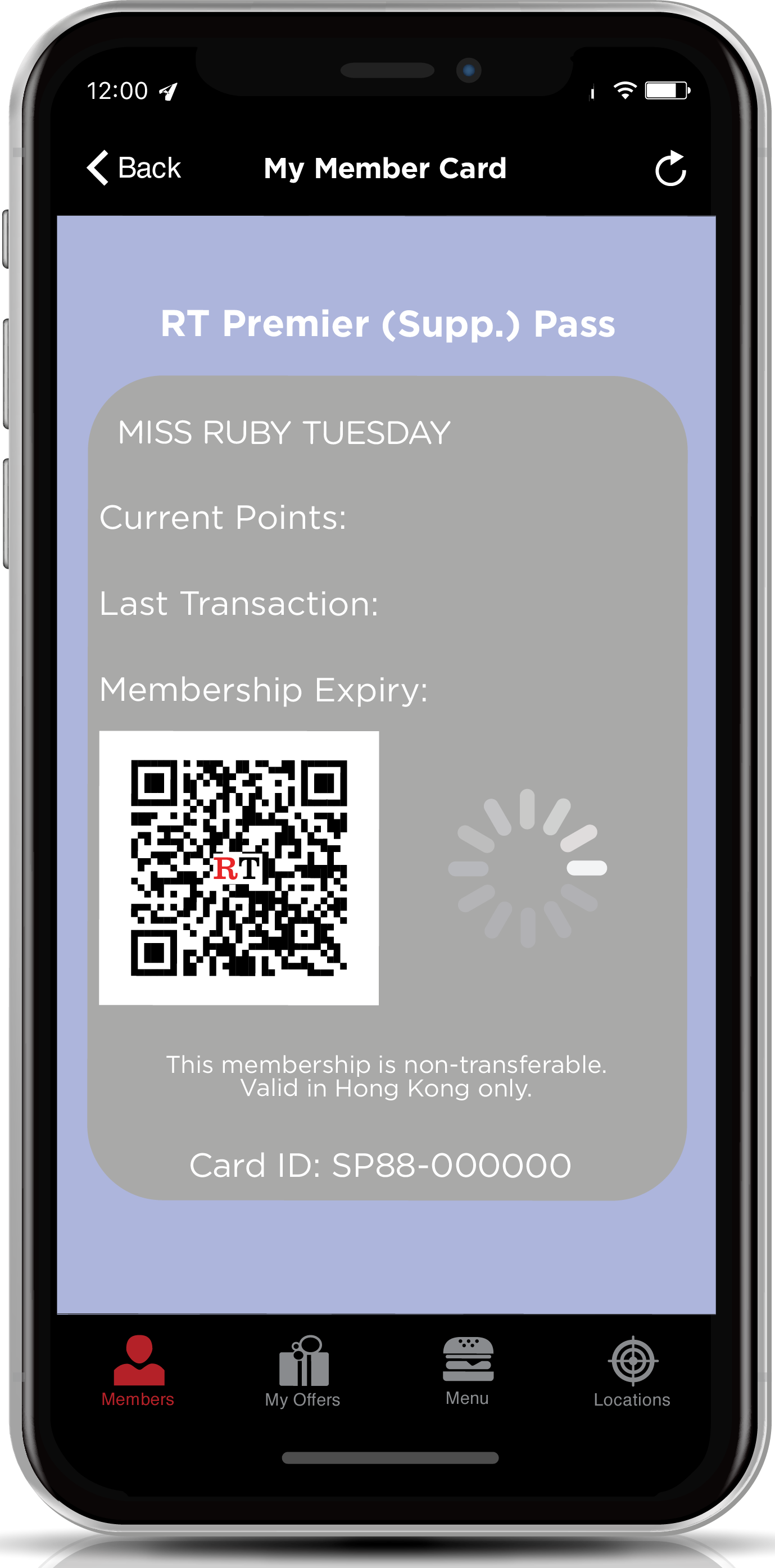 Ruby Tuesday Premier Supplementary Pass