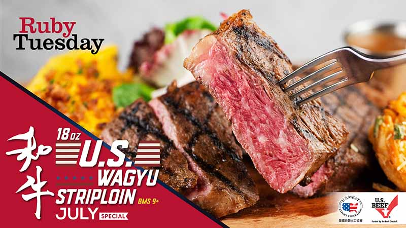 July Special Wagyu Striploin
