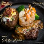 PSM-M8/9 Striploin with Shrimp