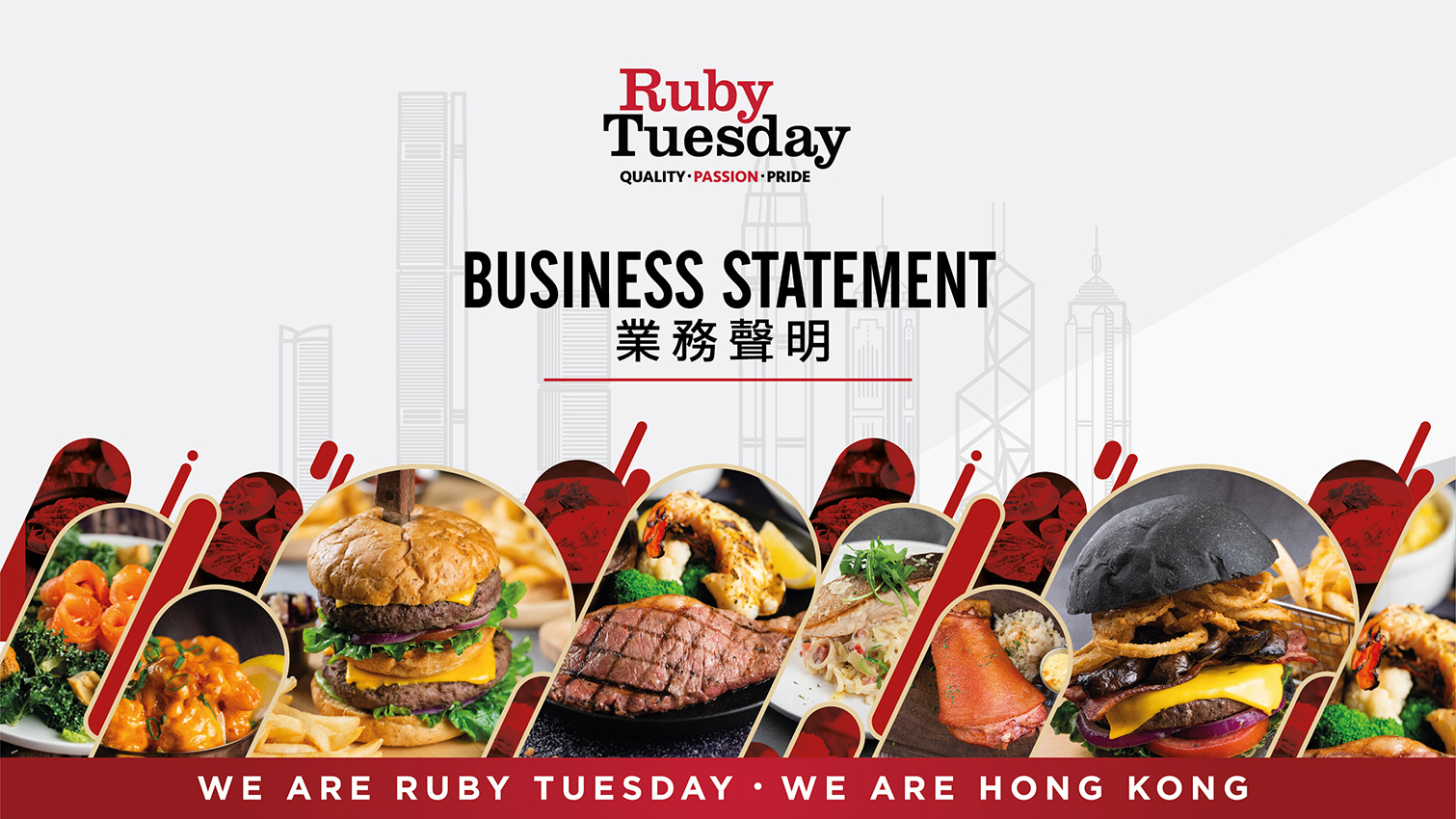 RT (Hong Kong) Business Statement
